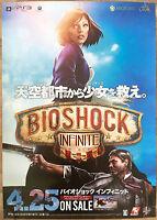 Bioshock Infinite RARE XBOX 360 PS3 51.5 cm x 73 cm Japanese Promo Poster