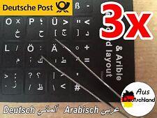 3x TASTATURAUFKLEBER ARABISCH DEUTSCH لصاقات كيبورد عربي ألماني