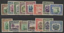 More details for north borneo sg320/34 1945 bma overprint set mtd mint