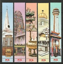 MALAYSIA 2019 PLACES OF WORSHIP SERIES II 10 CINDERELLA TOP & CENTRE TAB EXTRACT