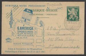Belgium 1945 Stamp Exhibition printed postal card used