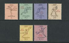 YUGOSLAVIA  TRIESTE ZONEB 1952 HELSINKI OLYMPICS complete set of 6 VF MNH