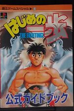 JAPAN PlayStation Game: Hajime no Ippo Official Guide Book