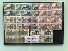 AÑO 1971 - EDIFIL**2063/70** BLOQUE DE 4 - AÑO SANTO COMPOSTELANO