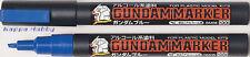 GSI Ceros (Mr. Hobby) Gundam Marker - GM10 Black