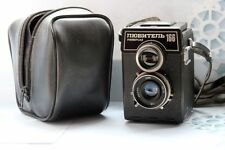 LUBITEL 166 UNIVERSAL USSR vintage photo CAMERA