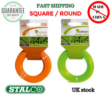 More details for 15m square/round trimmer line wire grass strong cut cord electric cutter garden