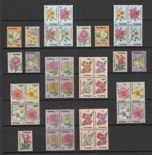 (RP91A) PHILIPPINES - 1991 COMPLETE REGULAR STAMP SETS - NATIONAL FLOWERS. MUH