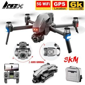 2021 M1 Pro Drone 6K HD Camera 2-Axis Gimbal 5G 3KM WIFI GPS Foldable Quadcopter