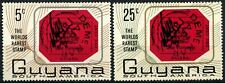 Guyana 1967 SG#414-5 World Rarest Stamp MNH Set  #C178