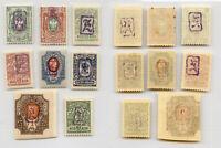 Armenia 1919 SC 7 II 16 mint . rtb4779