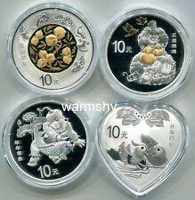 China 2016 Auspicious Culture Commemorative 4 Silver Coins 4x30g with COA BOX