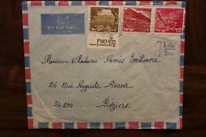Israel Béziers FRANCE flight cover Air Mail Taxe Landscapes