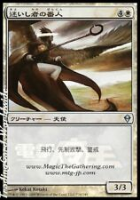 Shepherd of the Lost // Foil // NM // DM Promos // jap. // Magic the Gathering