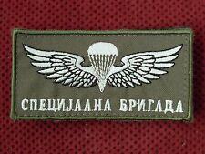 SERBIAN ARMY - SERBIAN PARACHUTE SPECIAL BRIGADE PATCH - GREEN