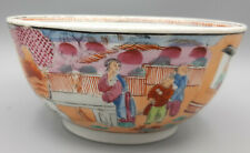 """19th C. New Hall Chinoiserie Bowl – """"Lady in the Window"""" Pattern"""