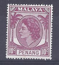 MALAYSIA, PENANG, QE11, 1954  ISSUE, 10c  SG 34, MNH SINGLE,