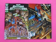 Batman Superman # 7 COMIC DERINGTON & KUBERT VARIANT DC 2020  2 LOT