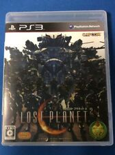 PS3 Lost Planet 2 (Japan Import) -1846-204-003