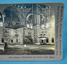 Stereoview Mosque Of Mohammed Ali Interior Cairo Egypt Keystone View