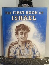 The First Book of Israel by Nora Benjamin Kubie Childrens History Jewish People