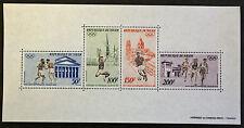 Timbre NIGER Stamp - Yvert et Tellier Bloc n°9 n** (Y6)