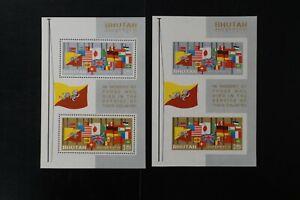 Bhutan #33a + 33i 1964 Flags perf + imperf s/s VF MNH 2017 cv$27.50 (k459)