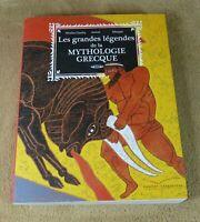 LES GRANDES LEGENDES DE LA MYTHOLOGIE GRECQUE - GAUTIER LANGUEREAU