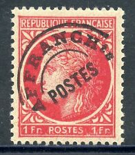 STAMP / TIMBRE FRANCE PREOBLITERE NEUF SANS CHARNIERE N° 90 ** TYPE CERES