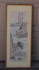 ANTIQUE 19c CHINESE WATERCOLOR PAINTING ON FABRIC OF LANDSCAPE SCENE,SIGNED