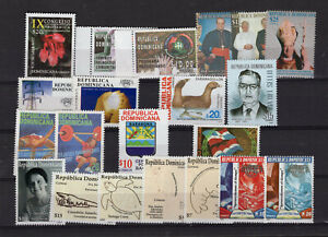 DOMINICAN REPUBLIC, YEAR 2007, MI # 2096/2115, YV # 1514/34, MNH, VF