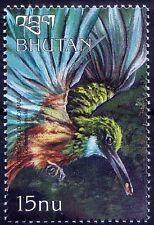 Rufous-tailed Jacamar (Galbula ruficauda), Parrot, Birds, Bhutan 1999 MNH (G68)