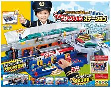 Takara Pla Rail I stationmaster's from Pla today! Gacha' and! Action station