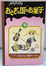 Miniatures  Fairy Tale Set No.9 - Re-ment   , h#3