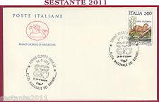 ITALIA FDC CAVALLINO FESTA DEI GIOVANI UN PO D'AZZURRO ECO GIO' 1989 TORINO U272