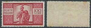 1945-48 ITALIA DEMOCRATICA 100 LIRE MACCHIE SU GOMMA MNH ** - W1-4