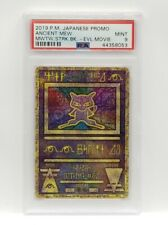 Mint Ancient Mew Holo Rare Mewtwo Strikes Back Movie Promo Collection PSA Foil