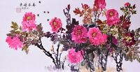 ORIGINAL ASIAN ART CHINESE WATERCOLOR PAINTING-Fortune Peony flower tree