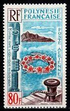 French Polynesia 1965, Mi#50**, Sc#C38**, School Canteen Program, superb MNH