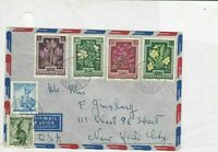 austria 1956 assorted  flowers air mail stamps cover ref 21227