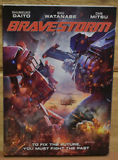 Bravestorn (Dvd) Japanese Robot Sci-Fi Movie! Mint Condition with Slipcover