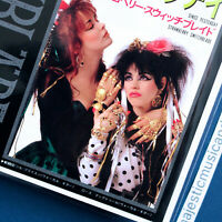 """PROMO 1984 STRAWBERRY SWITCHBLADE SINCE YESTERDAY 7"""" VINYL ROSE McDOWALL NM"""