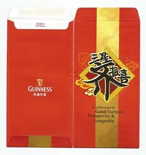 GUINNESS STOUT  ANG POW  RED PACKET x 2pcs