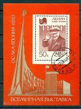 Russie - USSR 1970 - Michel feuillet n. 61 - Exposition internationale d'Osaka