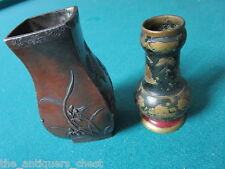 Antique Chinese mini brass vases,one stamped on base[*sm]
