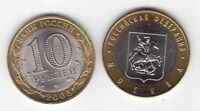 RUSSIA - BIMETAL 10 ROUBLES UNC COIN 2005 YEAR MOSCOW REGION