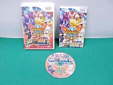 Nintendo Wii-INAZUMA ELEVEN Strikers 2012 Xtreme -- * Japan Game * 59143