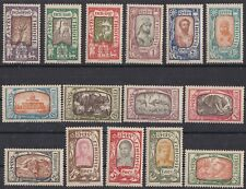 Ethiopia: 1919 Scott 120-134, MM