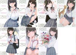 Japanese Manga Comic Book Musume no Tomodachi 娘の友達 vol.1-7 complete set New