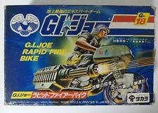 GI JOE RAPID FIRE BIKE Motorcycle Vintage Takara Japan 1986 MIB G-18